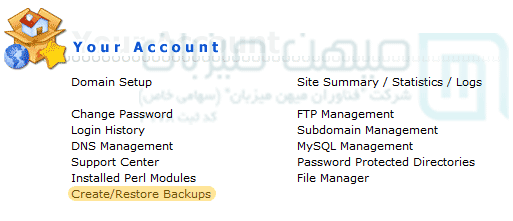 DirectAdmin_backUP