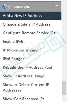 add-new-ip-cpanel